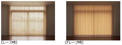 20080714-em1.jpg