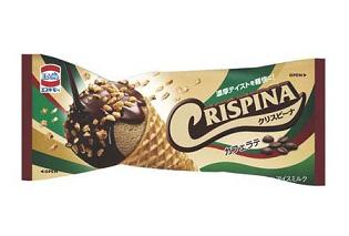 森永乳業、シュガーコーンアイスに「カフェラテ」を期間限定販売
