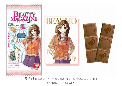 BEAUTY MAGAZINE CHOCOLATE
