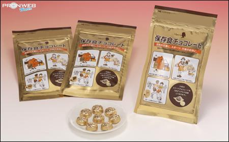 メリーチョコレートが発売する非常食用のチョコレート