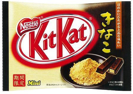 【新商品】チョコレート「ネスレ キットカット ミニ きなこ」