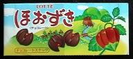 ほおずき チョコレート