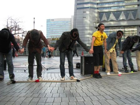 2008.3.23