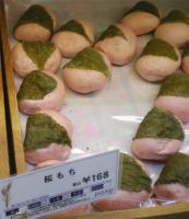 04-1sakuramochi