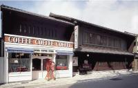 05-4inodacoffee-gaikan