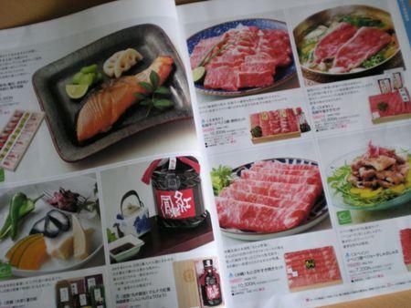 06-4katalog_meat