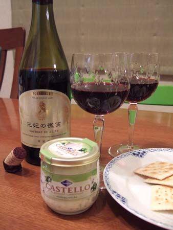 0403ワイン&チーズ