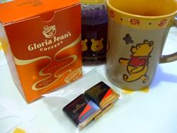 グロリアジーンズコーヒー