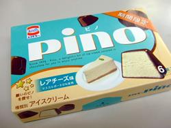 pinoレアチーズ2