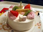アンハッピーバースデーケーキ
