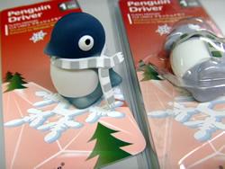 ペンギン USB クリスマス
