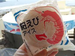 桜えびアイス パッケージ