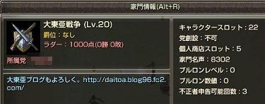 530.jpg