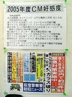 20060618_1.jpg