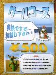 20060628_1.jpg