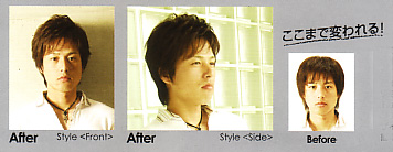 20060809_2.jpg