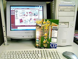 20061202.jpg