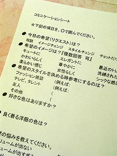20061204_4.jpg
