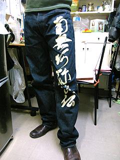 20061223_1.jpg