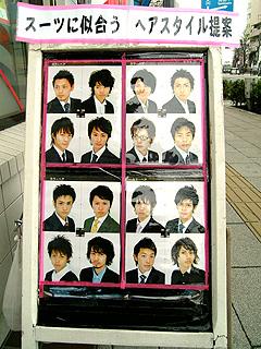 20070120_1.jpg
