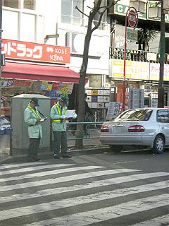 20070131_2.jpg