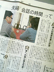 20070210.jpg