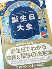 20070213_4.jpg