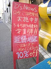 20070303_1.jpg