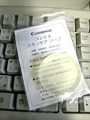 20070309_1.jpg