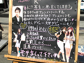 20070328.jpg