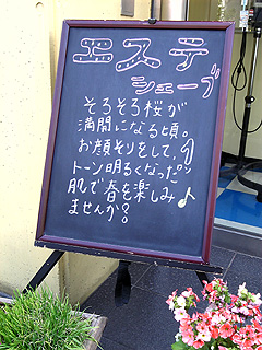 20070329_3.jpg