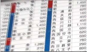 20070403.jpg