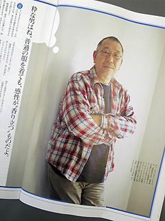 20070508_3.jpg