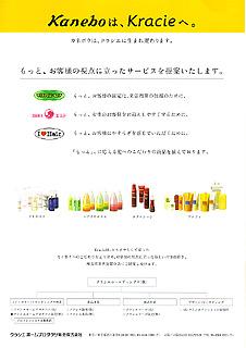 20070612_1.jpg