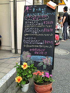 20070725_2.jpg