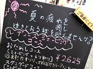 20070725_3.jpg