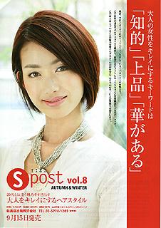 20070811_1.jpg