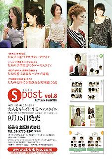 20070811_2.jpg