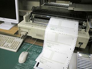20070824.jpg
