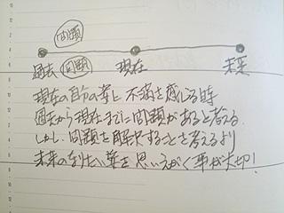 20070903_2.jpg