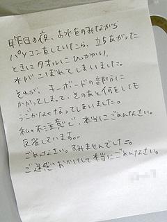 20070915.jpg