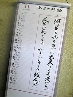20071115_1.jpg