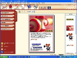 20071204.jpg