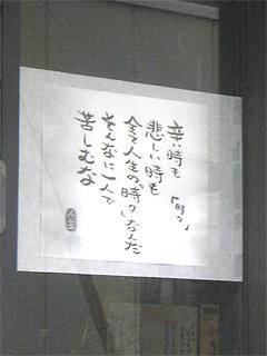 20071208.jpg