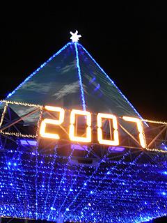 20071225_1.jpg