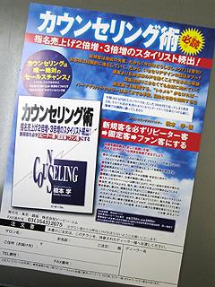 20080213_1.jpg