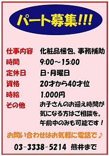 20080313.jpg