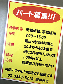 20080315_1.jpg