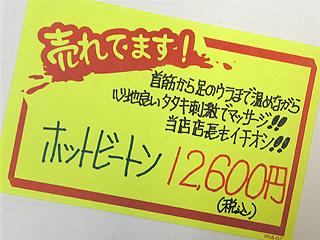 20080524_1.jpg