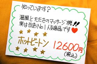 20080525_6.jpg